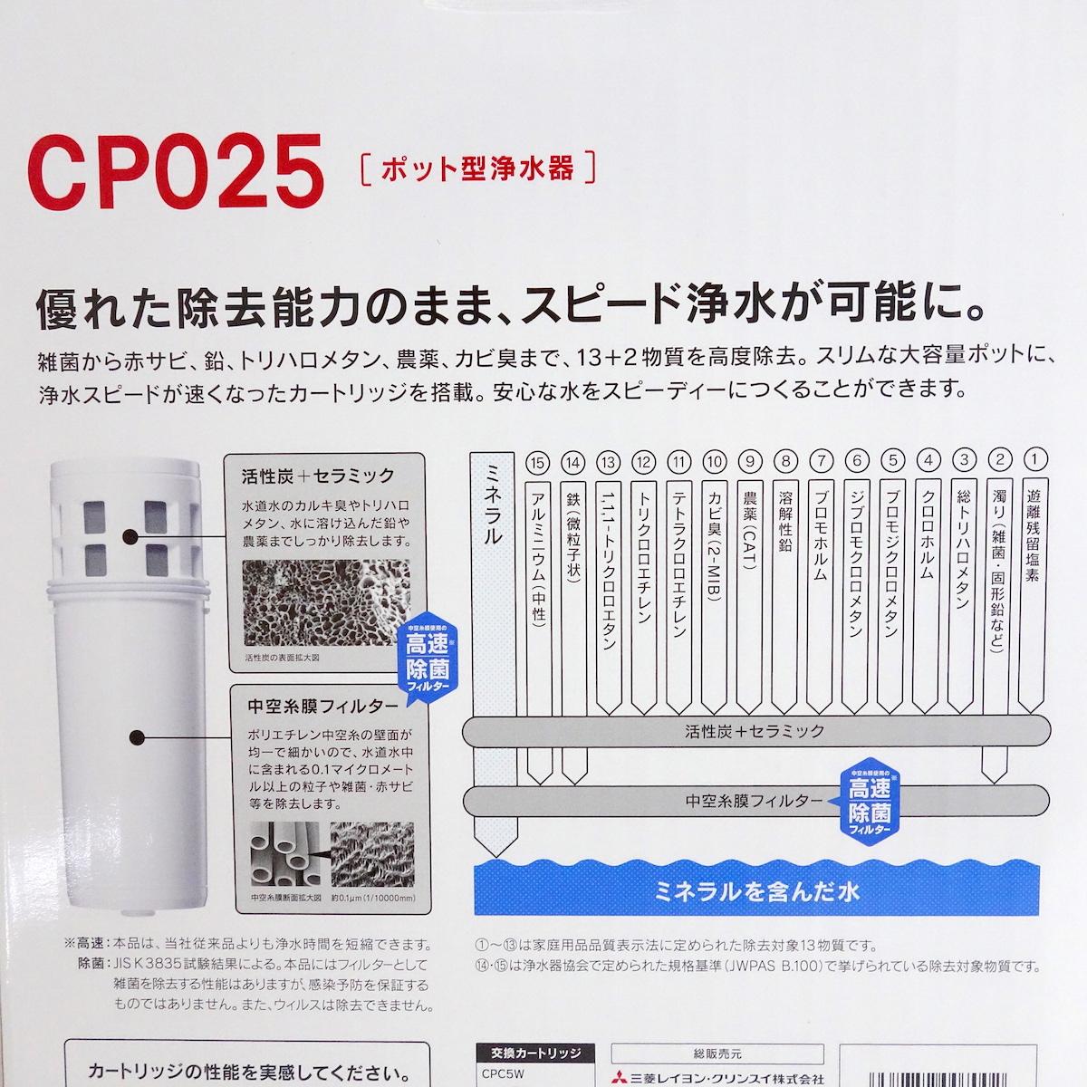 DSC08172
