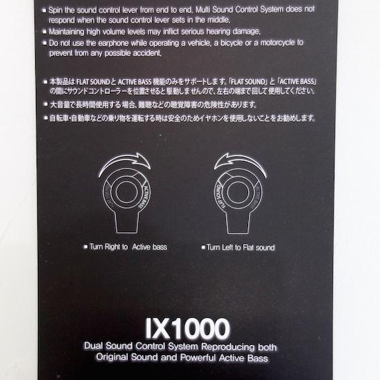 DSC07668