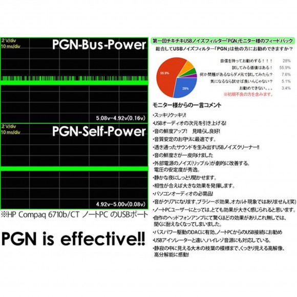 nfj_h54-f_3